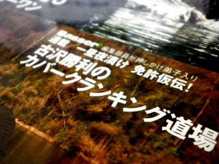 blog 921.jpg